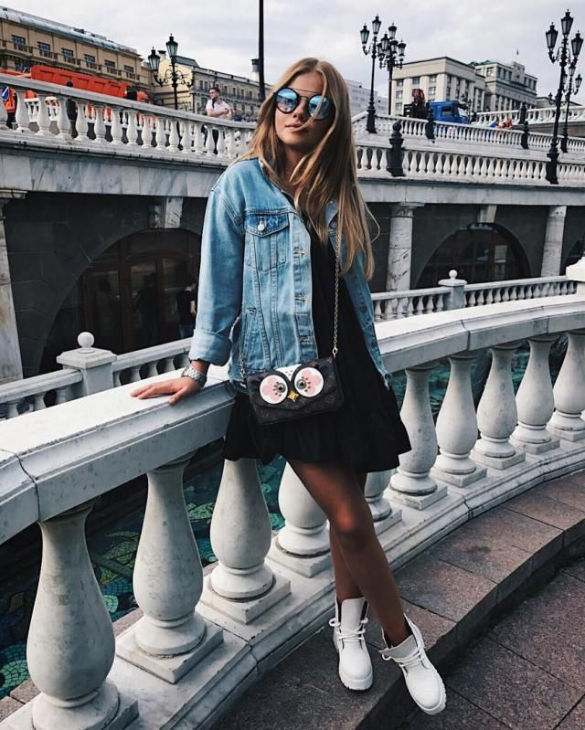 What do you think about this outfit?
