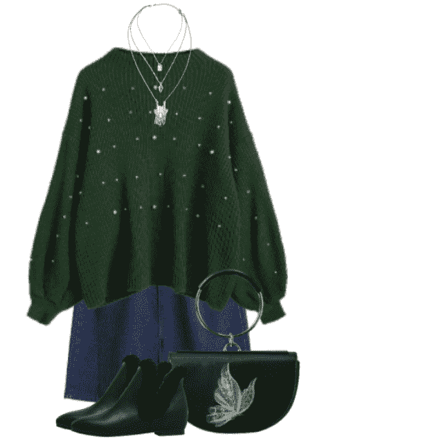 Gorgeous green sweater - perfect to wear with the denim skirt
