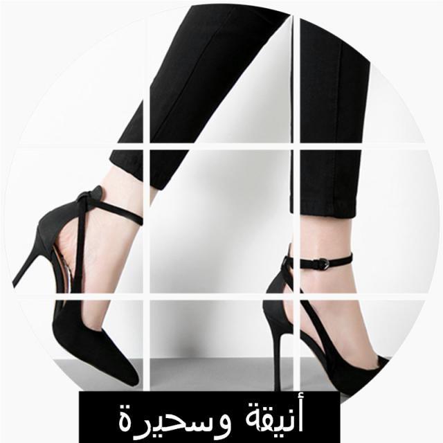 تصويت..  تحرص أغلب الفتيات والسيدات على ارتداء الأحذية ذات الكعب العالى  لكى يظهرن أنوثتهن، لما له من سحر خاص يضفيه …