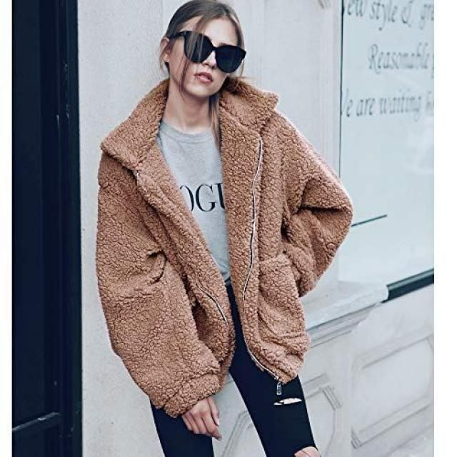 Buy furs jacket, visit this shop, get it now!