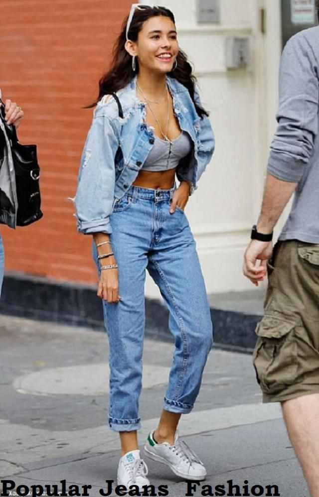 Jeans for the spring season