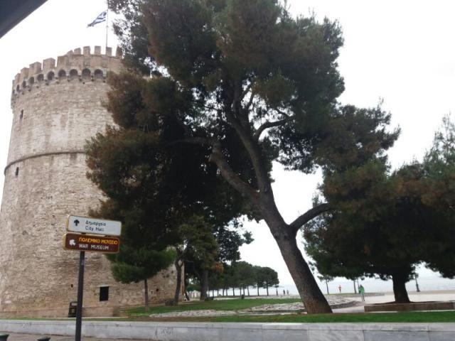 I love Thessaloniki, Greece