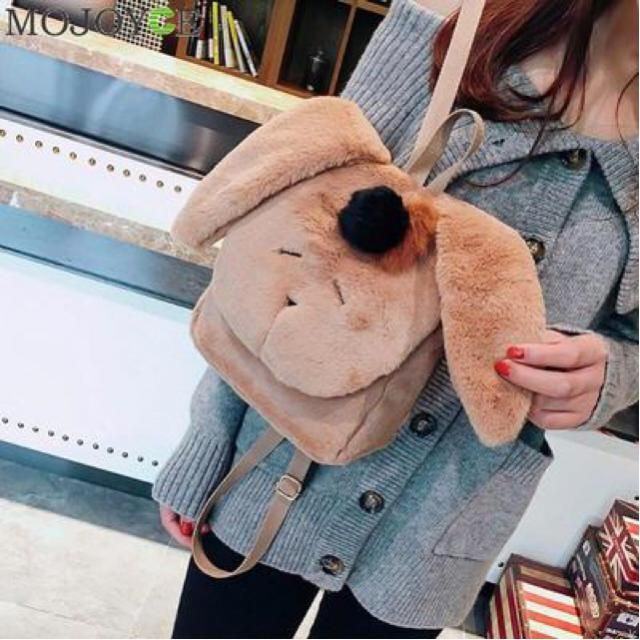 This is not my pic but I love bunnies and dream of having a bunny shaped bag! One day ☺️