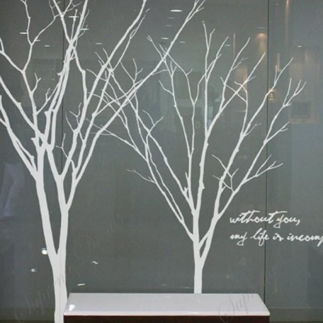ca590b1ec20d Branches in winter Wall Art Murals Removable Vinyl Wall Decals Paper  Stickers