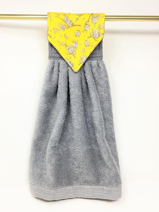 Gray Kitchen Towels Images And Outfits