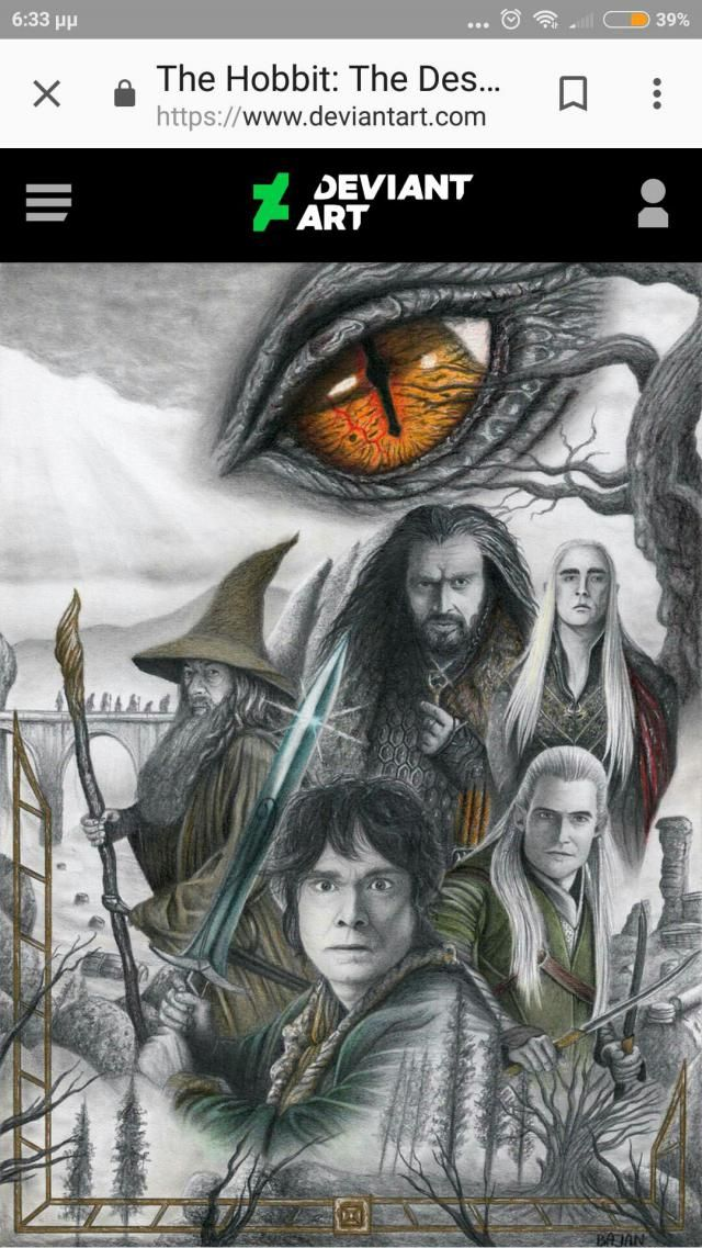 The desolation of the smaug