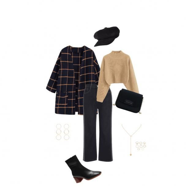 Cozy Fall/Winter Outfit