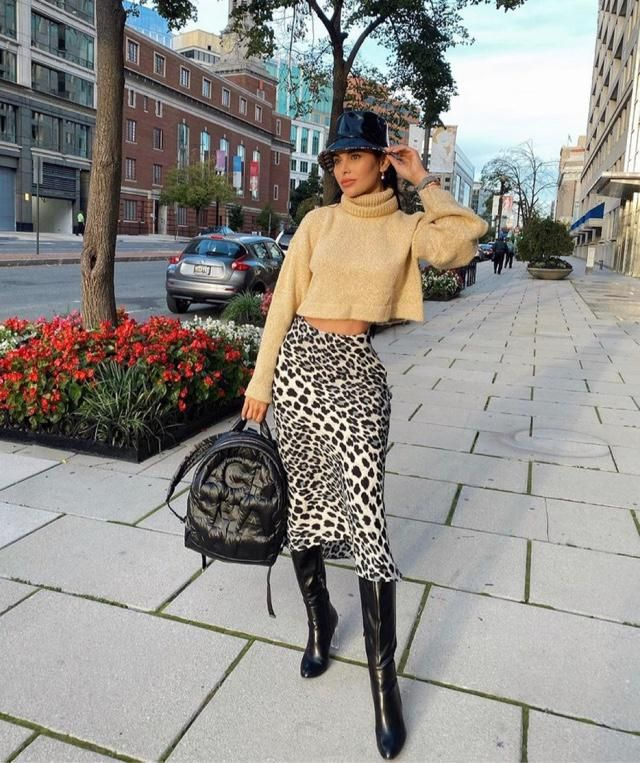 Leopard skirt is a new trend in 2020, what do you think of leopard print?