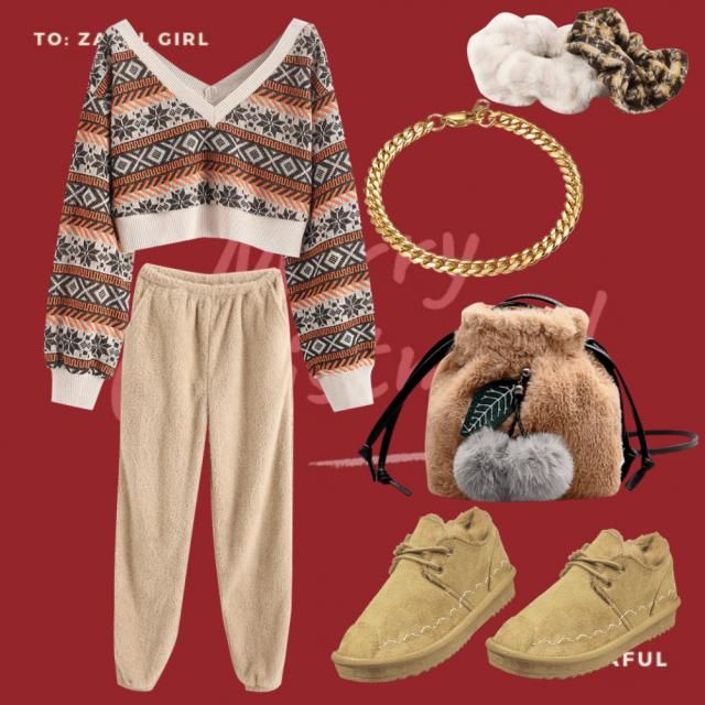 warm cozy outfit💕