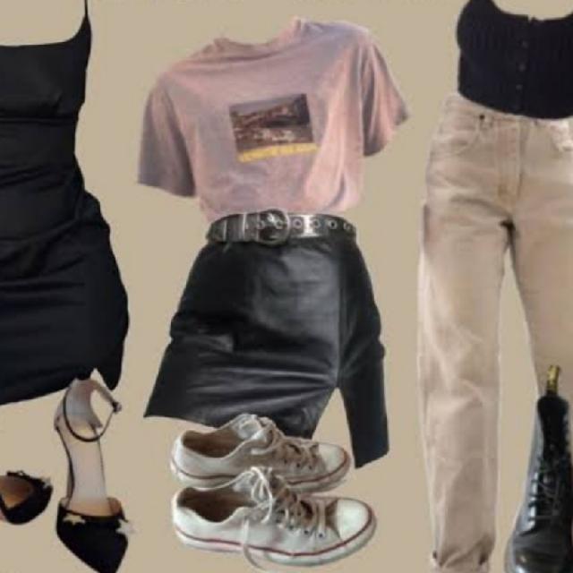 Gemini ♊ outfit